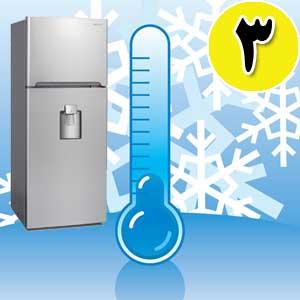 تعمیر سرما نداشتن یخچال قسمت 3